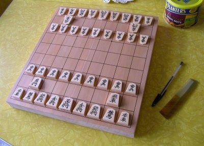 shogi-1.jpg