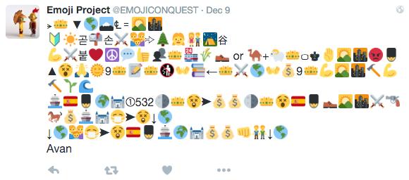 Screen Shot 2015-12-14 at 10.27.29 PM